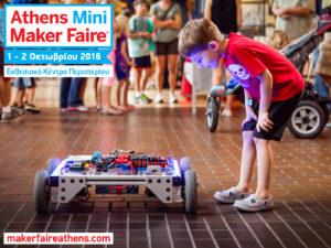 athens-mini-maker-faire-5