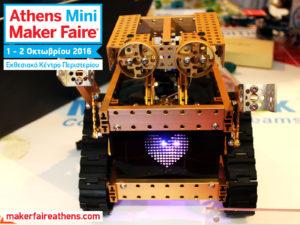 athens-mini-maker-faire-8