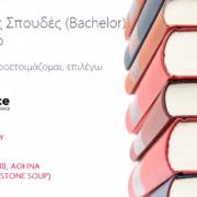 Bachelor Studies Abroad